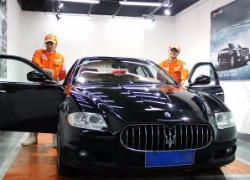 汽车美容4S店会员管理系统软件解决方案