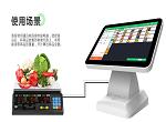 云上铺会员管理系统零售生鲜操作流程