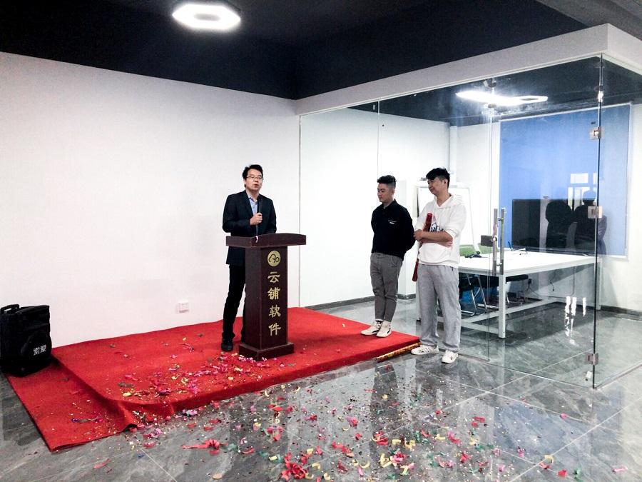 湖北云铺网络科技有限公司吴总讲话
