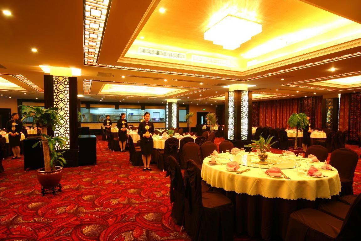 餐饮酒店行业会员管理系统