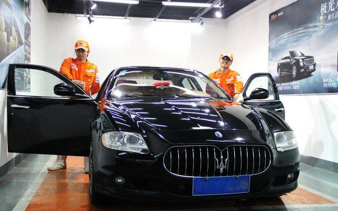 汽车美容4S店会员管理系统